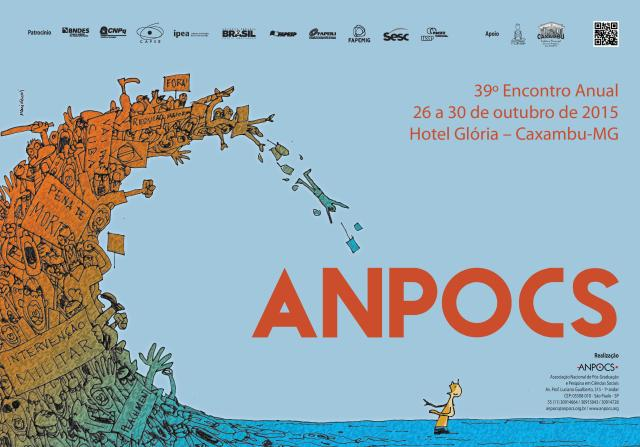 Cartaz ANPOCS arte final2-page-001.jpg
